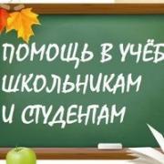Стоимость реферата в Астрахани, Екатерина, 25 лет