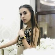Косметологи в Волгограде, Алина, 22 года