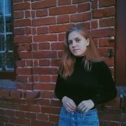 Ремонт бытовой техники в Красноярске, Галина, 20 лет