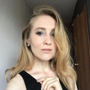 Макияж в Челябинске, Ирина, 25 лет