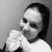 Услуги глажки в Владивостоке, Кристина, 28 лет