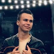 Фотопечать в Владивостоке, Стефан, 20 лет