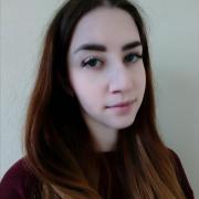 Фотографы в Омске, Татьяна, 28 лет