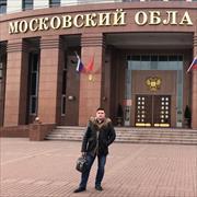 Адвокаты в Апрелевке, Дмитрий, 30 лет