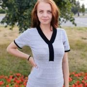 Услуги стирки в Томске, Дарья, 22 года