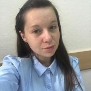 Военные юристы в Томске, Ольга, 26 лет
