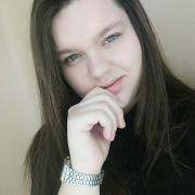 Костюмы в аренду в Хабаровске, Валерия, 21 год