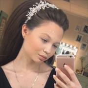 Межресничный татуаж, Екатерина, 21 год