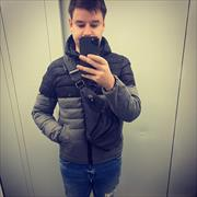 Ремонт Apple в Уфе, Александр, 25 лет