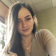 Курьерская служба в Владивостоке, Кристина, 25 лет