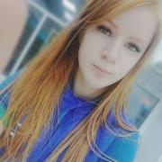 Уборка после пожара в Хабаровске, Кристина, 22 года