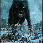 Ремонт замков в Астрахани, Андрей, 38 лет