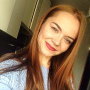 Промышленный клининг в Уфе, Ксения, 31 год