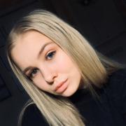 Уборка территории в Хабаровске, Кристина, 21 год