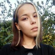 Раздача печатных, рекламных материалов в Уфе, Полина, 19 лет