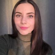 Визажисты в Уфе, Алина, 21 год