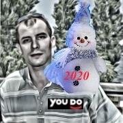 Доставка на дом сахар мешок - Зябликово, Леонид, 43 года