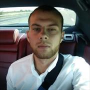 Адвокаты в Ростове-на-Дону, Валерий, 28 лет