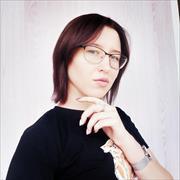 Постер по фотографии в Челябинске, Николь, 23 года
