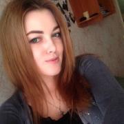Цены на клининговые услуги в Тюмени, Екатерина, 22 года