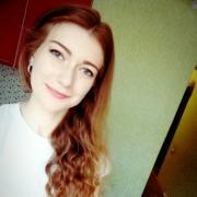 Уборка офисов в Ульяновске, Юлия, 21 год