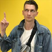 Доставка из магазина Leroy Merlin - Коммунарка, Иван, 29 лет