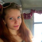 Генеральная уборка в Хабаровске, Анна, 23 года