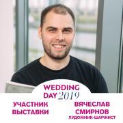 Нанять услуги художника-карикатуриста, Вячеслав, 36 лет