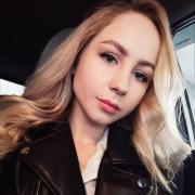 SPA-процедуры в Владивостоке, Екатерина, 22 года