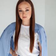 Услуги глажки в Саратове, Валентина, 29 лет