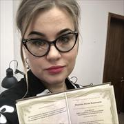 Мужской маникюр, Юлия, 38 лет