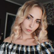 Услуги промоутеров в Тюмени, Ксения, 22 года