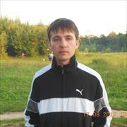 Услуги электриков в Чебоксарах, Евгений, 31 год