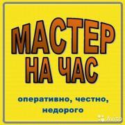 Сказкотерапия в Ульяновске, Андрей, 25 лет