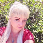 Генеральная уборка в Барнауле, Жанна, 36 лет