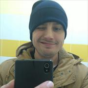 Ремонт клавиатуры Аpple keyboard в Перми, Сергей, 37 лет