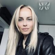 Азотный пилинг, Юлия, 34 года