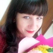 Сопровождение сделок в Владивостоке, Алена, 30 лет