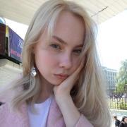 Фотографы на юбилей в Ижевске, Олеся, 19 лет