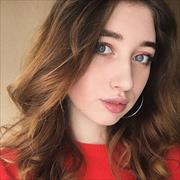 Разработка промо сайта, Екатерина, 21 год