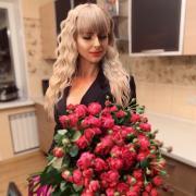 Доставка воздушных шаров в Саратове, Кристина, 23 года