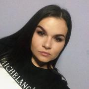 Уборка после строительства в Волгограде, Юлия, 23 года