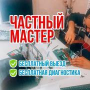 Удаление вирусов в Ульяновске, Тимур, 31 год