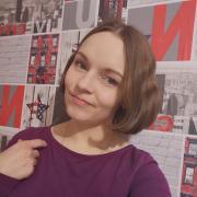 Уборка офисов в Перми, Алёна, 27 лет
