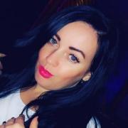 Пилинги в Барнауле, Алена, 33 года