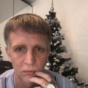 Сверление отверстий в бетоне в Самаре, Александр, 41 год