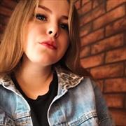 Уход за животными в Краснодаре, Регина, 23 года