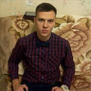 Доставка картошка фри на дом - Трикотажная, Олег, 26 лет