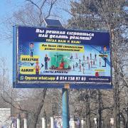 Услуги установки дверей в Хабаровске, Михаил, 40 лет