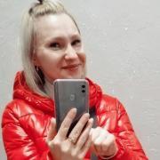 Уборка подъездов в Томске, Алёна, 31 год